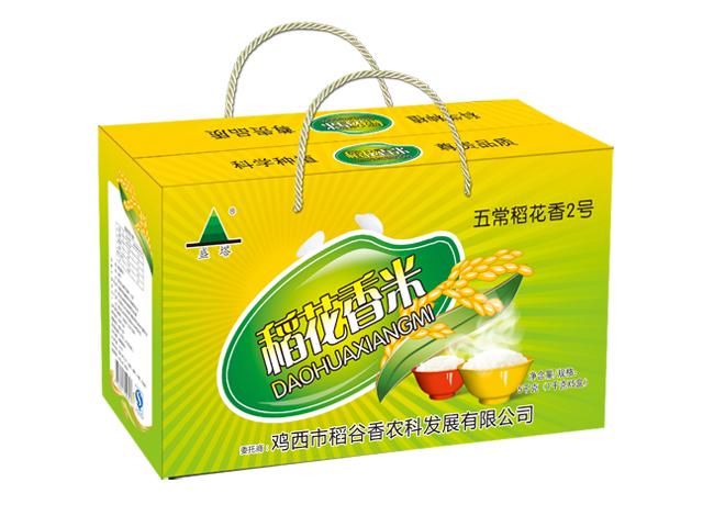 哈爾濱大米包裝-黑龍江優惠的哈爾濱精制禮品盒上哪買