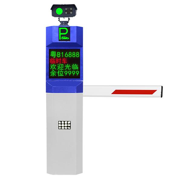 代理道閘一體機HC-A09B——好用的道閘一體機HC-A09B產品報價