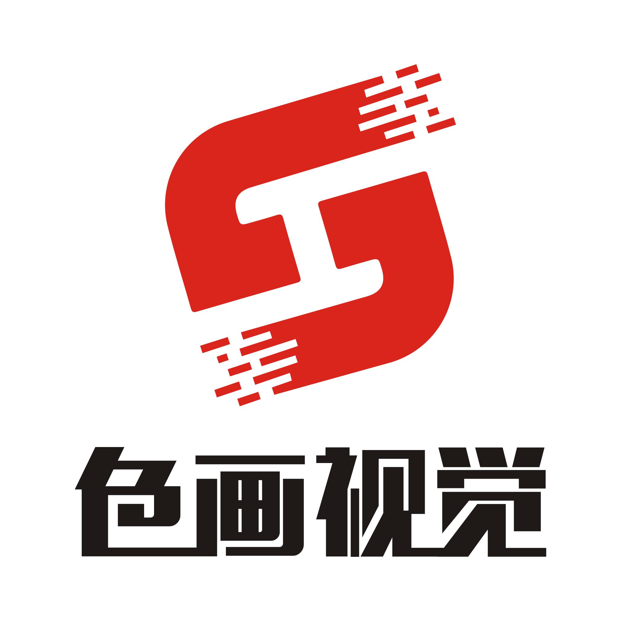 青岛色画影视文化传媒有限公司