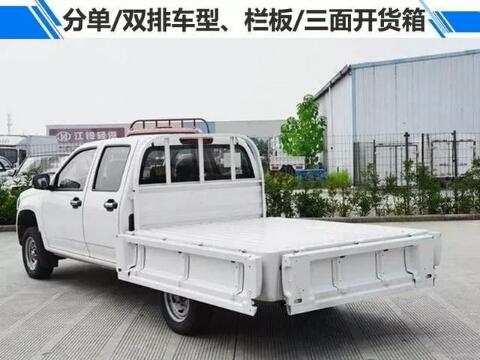 新型長城皮卡-優質的江鈴騏鈴汽車