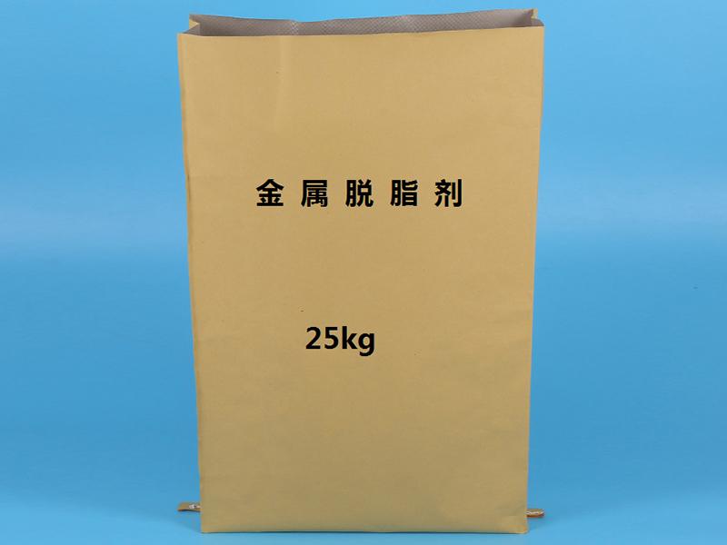 金属脱脂剂价格-江苏划算的金属脱脂剂