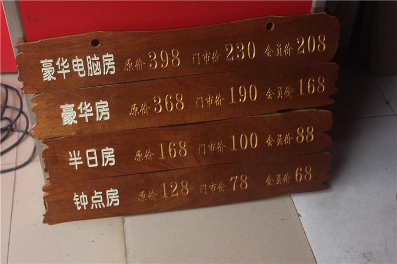 雕刻设计 海南各类板材雕刻设计公司