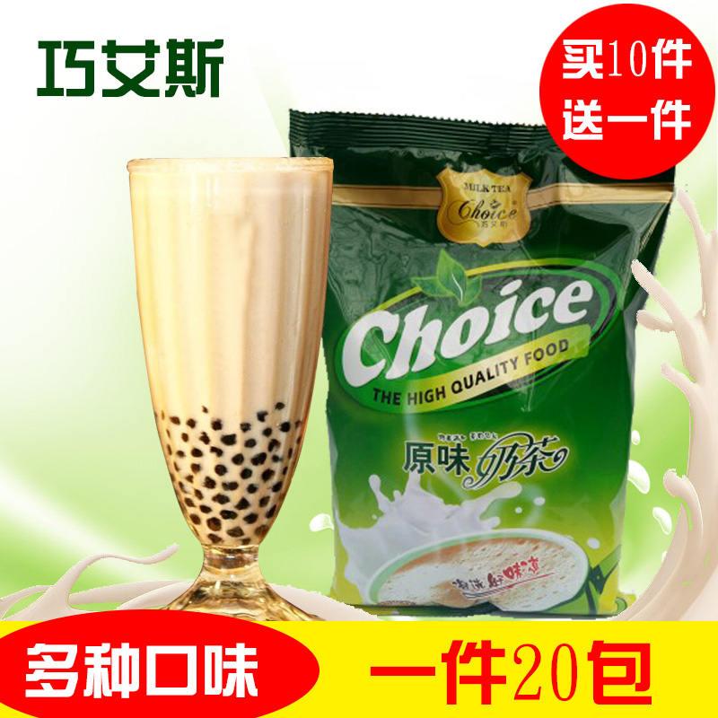 渭滨奶茶原料厂家-哪里有供应超值的奶茶原料