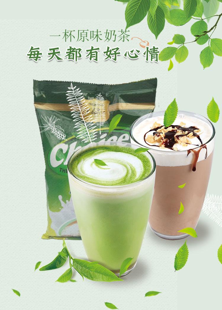 华亭奶茶粉加盟——超值的奶茶粉推荐