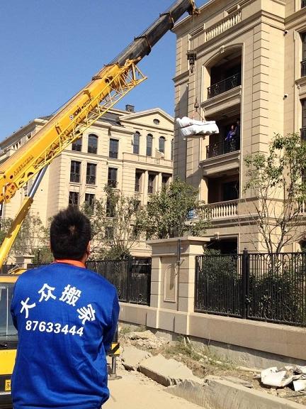 江苏知名搬家服务公司-搬家服务案例