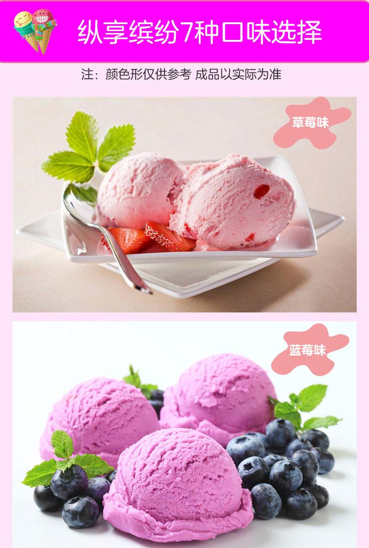 冰淇淋粉加盟-李明朗商貿供應實惠的冰淇淋粉