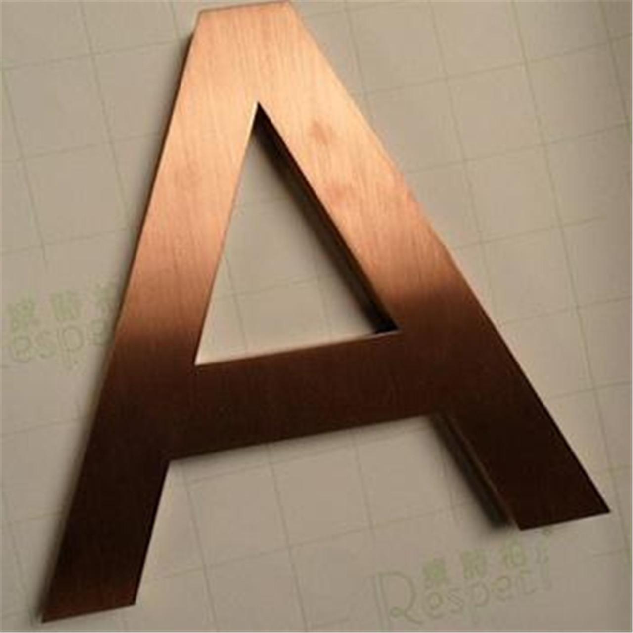 海南红铜字定做费用_文昌精工红铜字制作