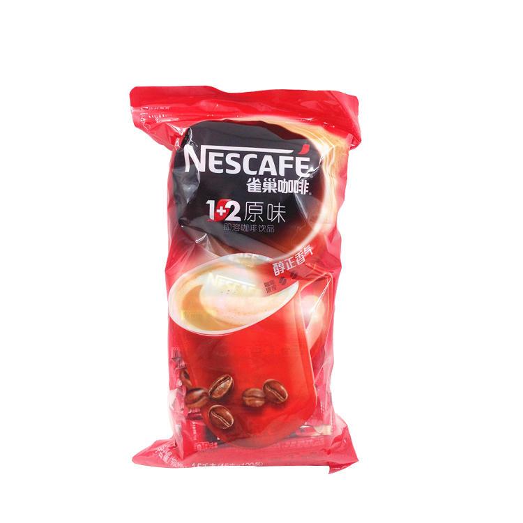 漢臺咖啡粉出售|哪里能買到放心的咖啡粉