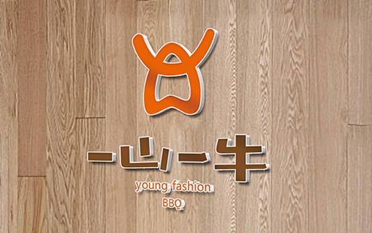 建筑公司标志设计-长沙知名的LOGO设计公司推荐