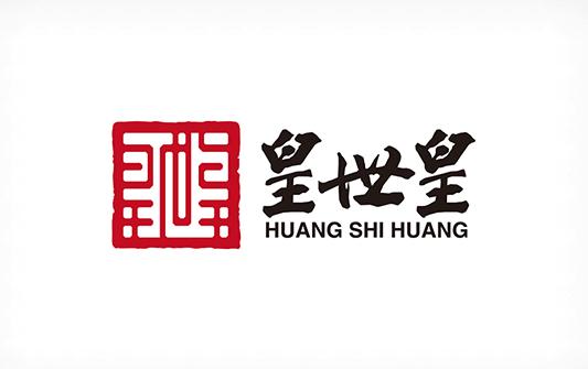 长沙室内logo设计|创意LOGO设计-长沙泽信
