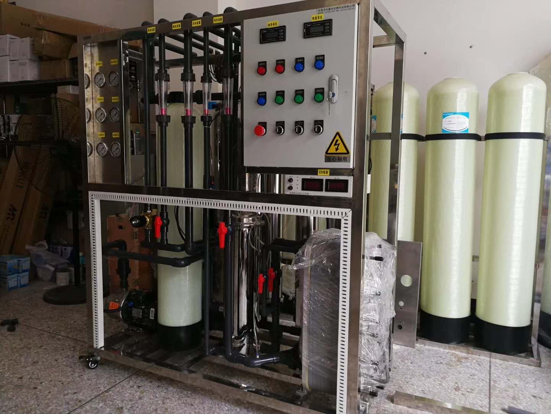 广东超纯水处理厂 实验室用高纯水制取设备定制水处理设备公司