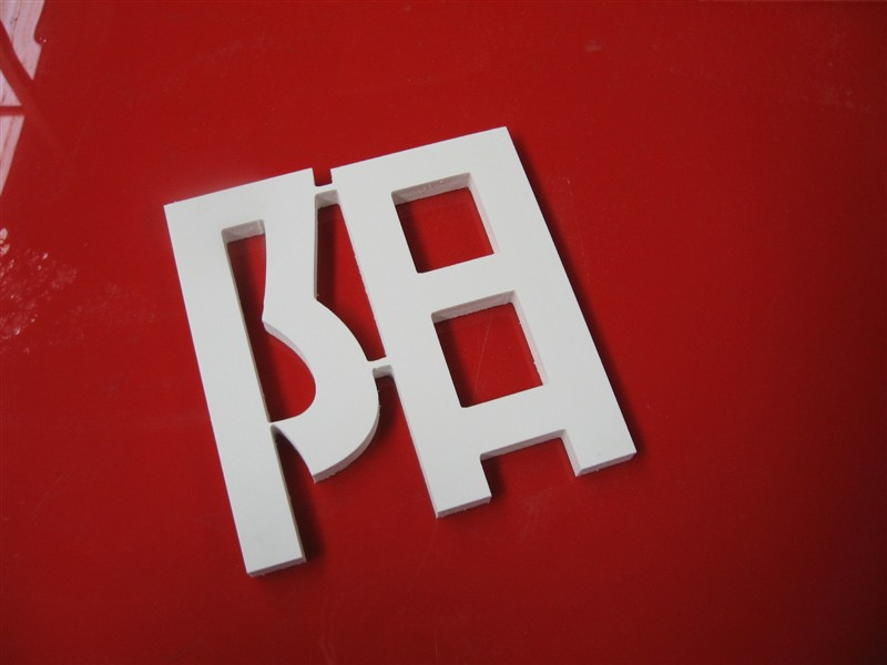 甘肃※广告字加工厂_高质量广告字厂家_兰州鼎峰字业标识