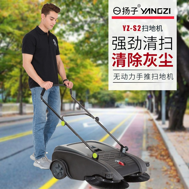 想买优惠的手推式扫地机,就来洁众清洁-洛阳手推式扫地机价格