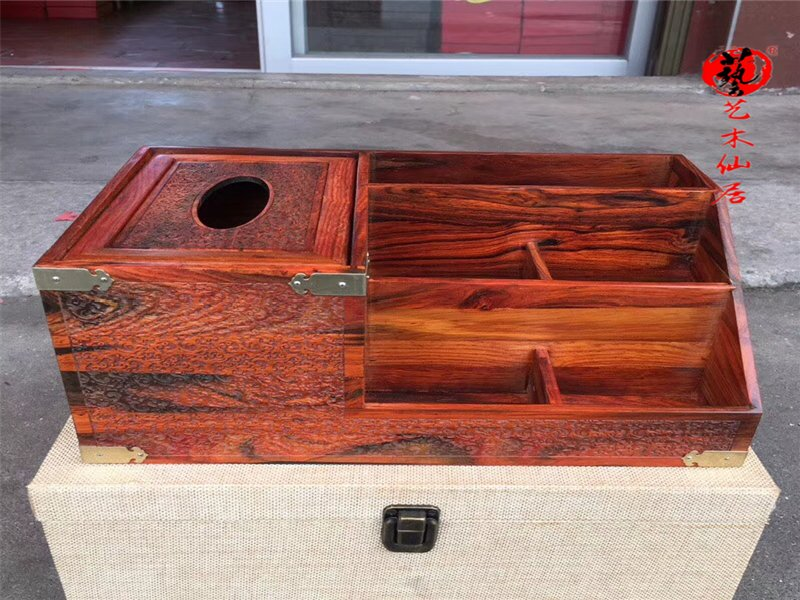 红木多功能纸巾盒实木家用酸枝木中式抽纸盒茶几客厅遥控器收纳