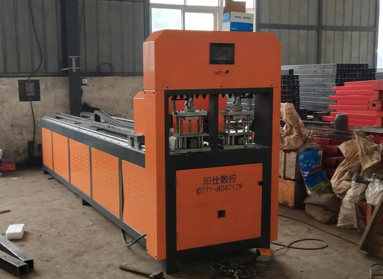 锌钢护栏冲孔机厂家 南宁耐用的全自动数控冲孔机哪里买