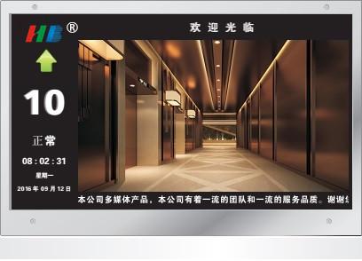 国内十佳电梯显示屏优选浩比