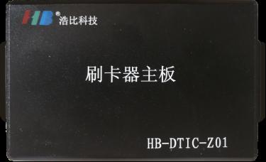 电梯液晶显示屏生产厂家 福建信誉好的电梯液晶显示屏公司