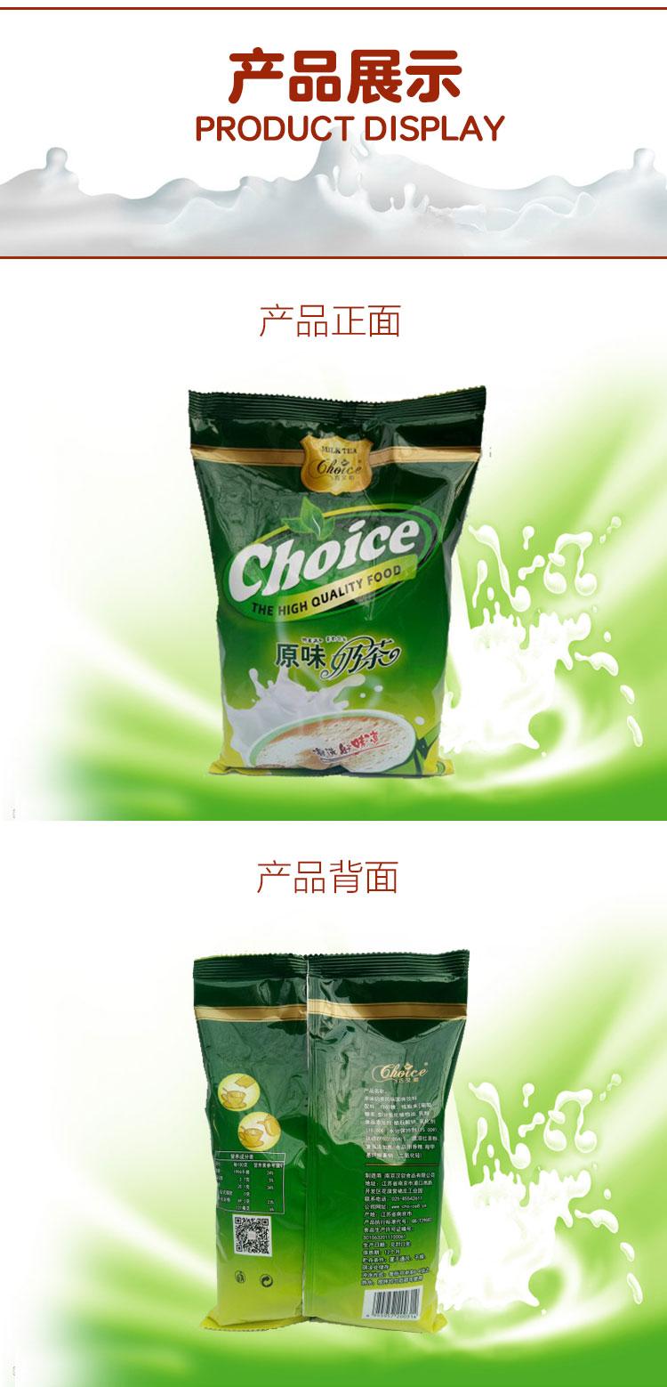 西安奶茶原料加盟-划算的奶茶原材料上哪买
