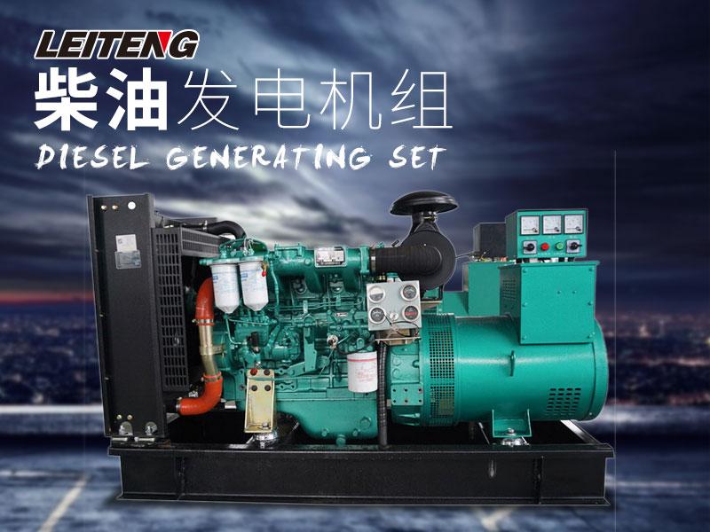 潍柴30KW发电机-潍坊物超所值的30KW发电机哪里买
