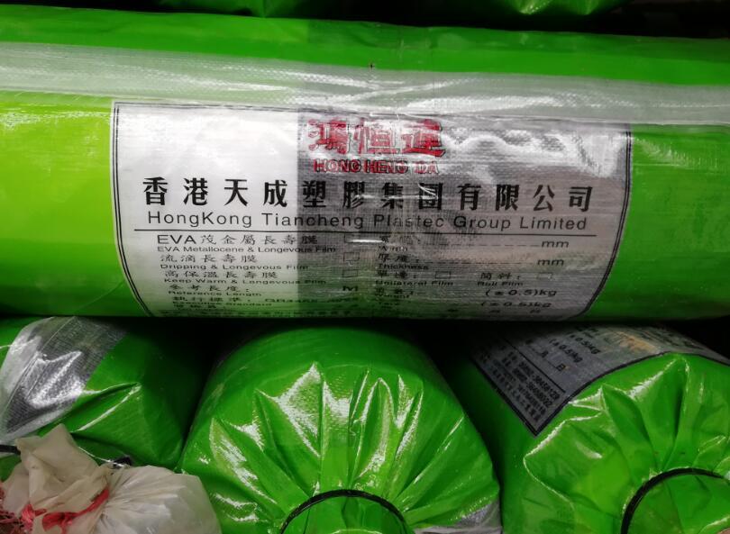 金桔专用长寿膜厂家直销-桂林金桔专用长寿膜供应价格