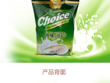 戶縣速溶奶茶粉哪里買-價格合理的速溶奶茶粉李明朗商貿供應