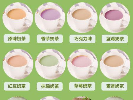 西安速溶奶茶粉哪里買|速溶奶茶粉李明朗商貿專業供應