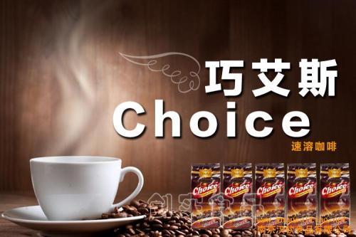 信誉好的咖啡粉供应商_李明朗商贸|雁塔咖啡粉加盟
