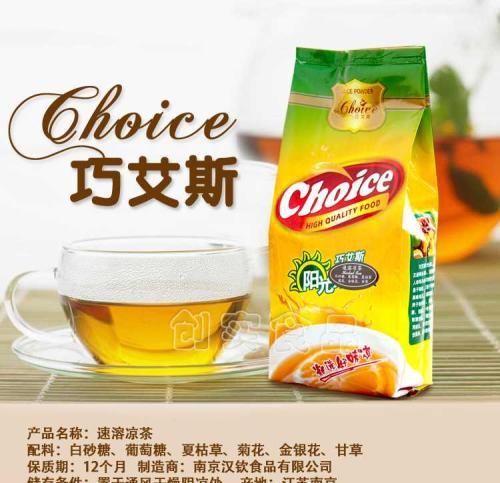 閻良咖啡粉品牌|李明朗商貿-信譽好的咖啡粉供應商