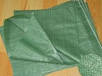 號外!號外!塑料編織袋生產廠家,塑料編織袋價格,塑料編織袋