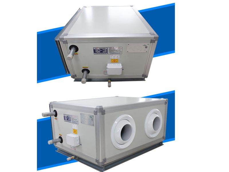 德谦空调设备空调远程射流机组厂家,河南空调远程射流机组批发