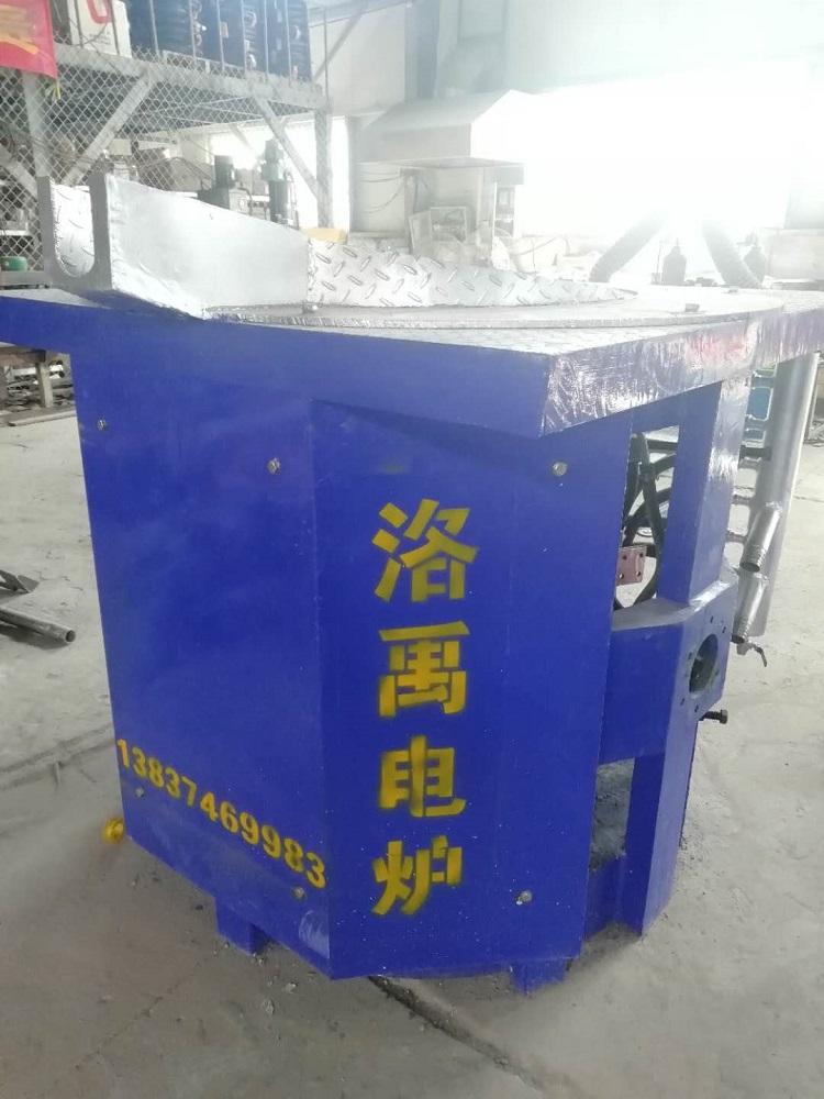 洛禹机电高性价钢壳中频炉_你的理想选择-济源钢壳电炉维修