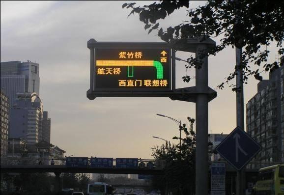桂林交通顯示屏多少錢-交通誘導屏廠家哪家好