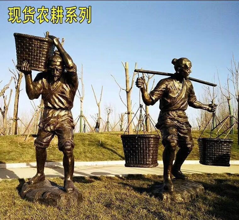 北京锻铜雕塑制作_锻铜雕塑供应商哪家好