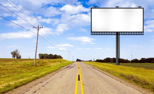 奥佳检测提供专业的户外广告牌检测_泰安户外广告设施检测批发
