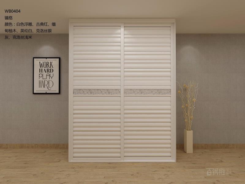 陈埭衣柜热线-供应直销物超所值的衣柜