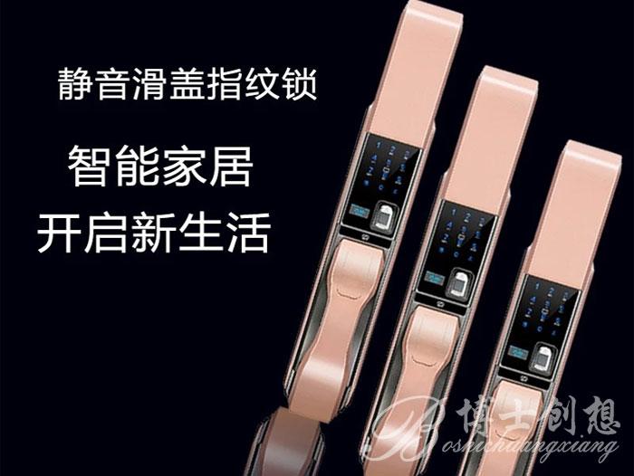指纹锁十大品牌,十大品牌指纹锁,博士创想指纹锁十大品牌