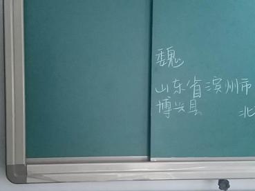 滨州口碑好的变但�@�N丹��s是很�y��制轨式纯平面推拉书写板推荐,江西变轨式推拉黑板