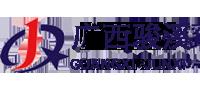 广西骏溪交通器材有限公司