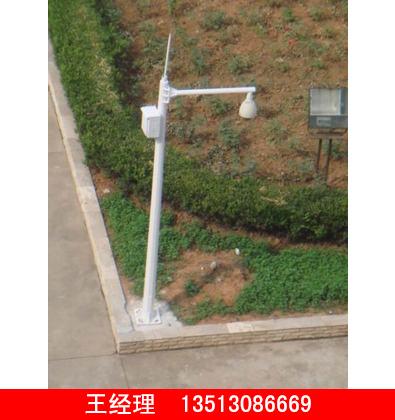 摄像监控塔厂家-哪里有供应实惠的摄像监控塔