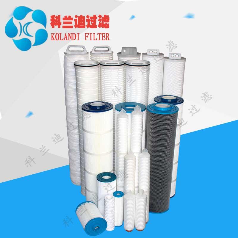 滤芯厂家销售新品大流量滤芯种类齐全