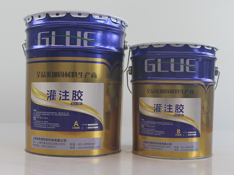 粘钢胶供应商-质量好的灌注型粘钢胶推荐