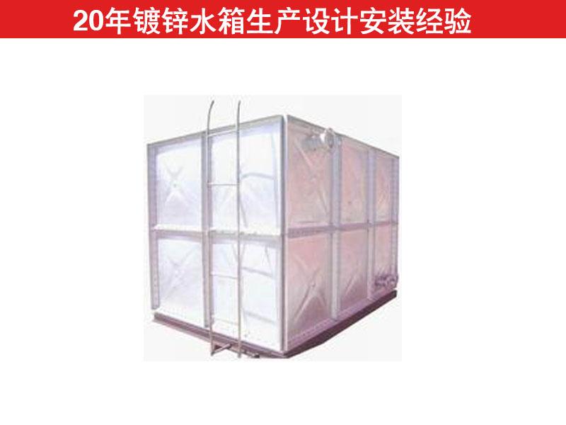供应山东专业的镀锌水箱-河南镀锌水箱