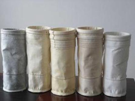 口碑好的除尘布袋供应-山东锅炉专用除尘布袋