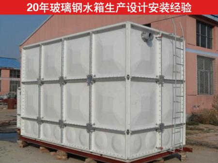 山东玻璃钢水箱销售价格-山东省实惠的玻璃钢水箱