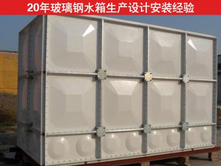 烟台玻璃钢水箱厂家_哪里可以买到玻璃钢水箱