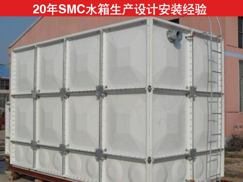 江蘇SMC水箱_實惠的SMC水箱旭光水箱供應