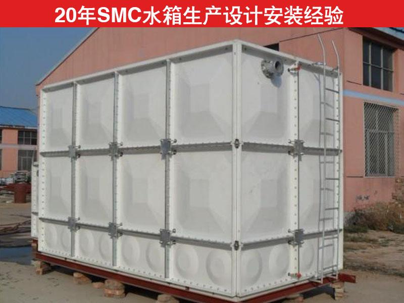 专业的SMC水箱供应-青岛SMC水箱价格