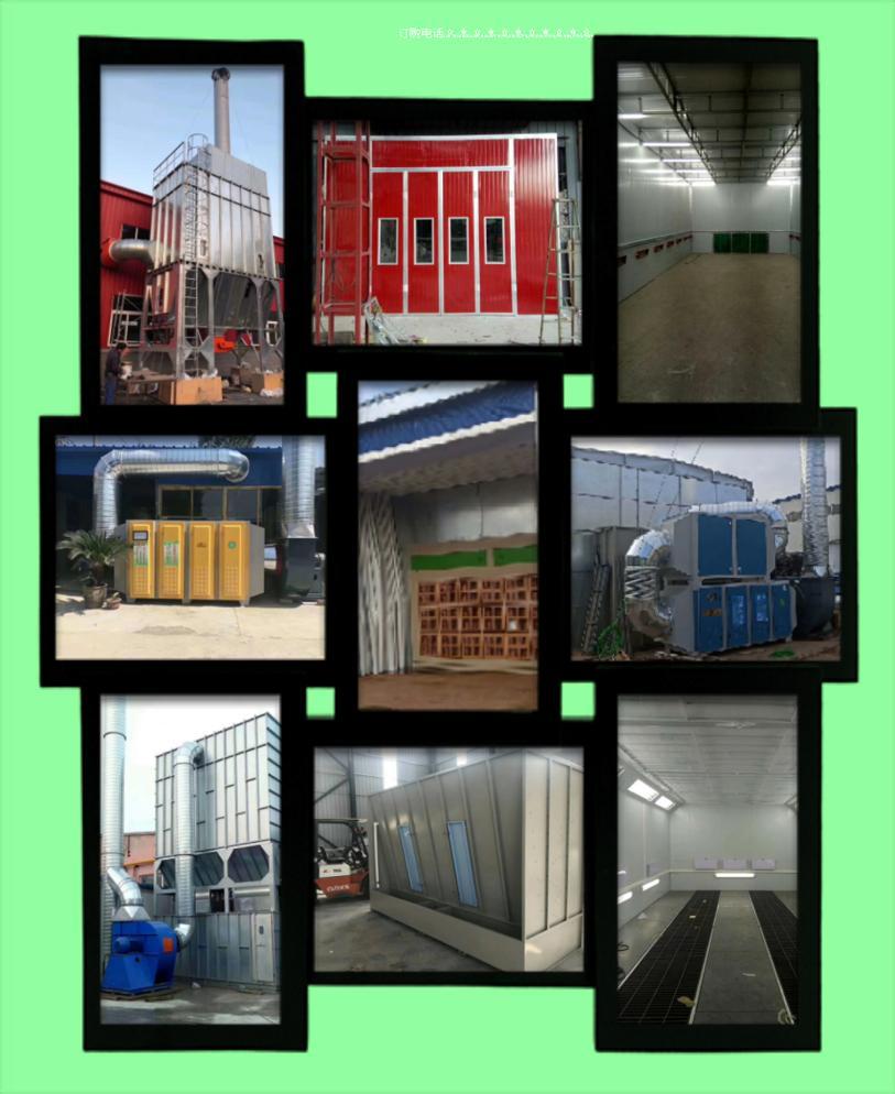 山东厂家直销光氧催化废弃处理设备;中央除尘;旱烟油烟净化等