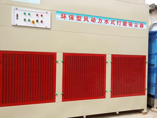 河南干式打磨柜-专业的干式喷漆柜供应商