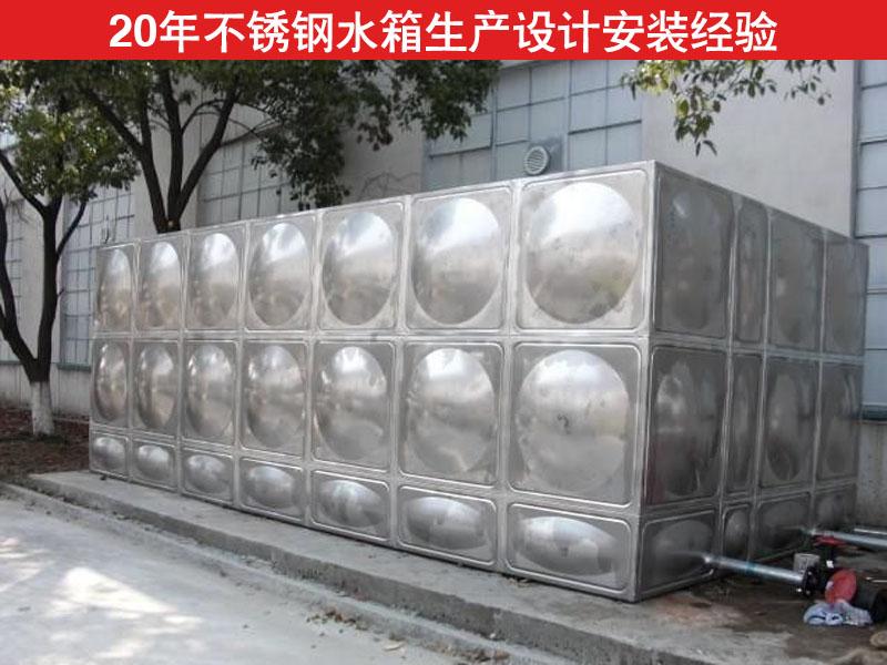 不锈钢水箱-郑州不锈钢水箱-人防不锈钢水箱-旭光不锈钢水箱